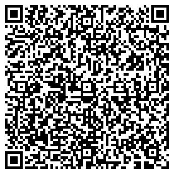 QR-код с контактной информацией организации МОИ ВИЗИТКИ