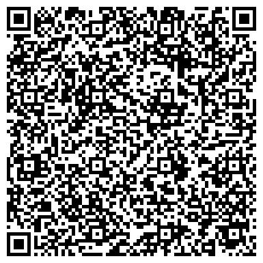 """QR-код с контактной информацией организации МОУ """"Дмитровская средняя общеобразовательная школа №8"""""""