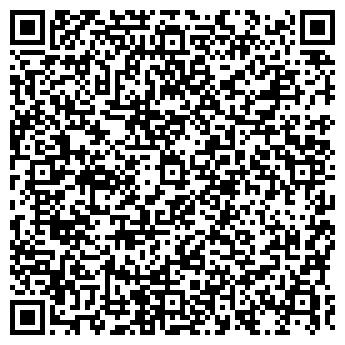QR-код с контактной информацией организации ВНУКОВСКАЯ ШКОЛА
