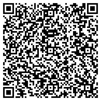 QR-код с контактной информацией организации КАМЕНСКАЯ ШКОЛА № 2