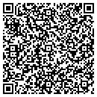 QR-код с контактной информацией организации ВОДОКАНАЛ