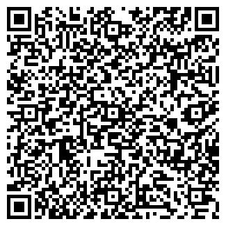 QR-код с контактной информацией организации МЕЛЬЧЕВСКАЯ ШКОЛА