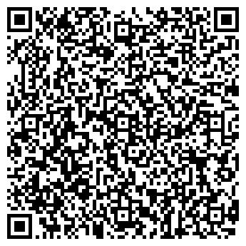 QR-код с контактной информацией организации ОЛЬЯВИДОВСКАЯ ШКОЛА