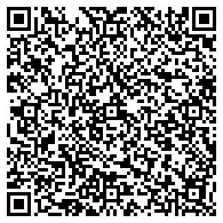 QR-код с контактной информацией организации ОРЕВСКАЯ ШКОЛА
