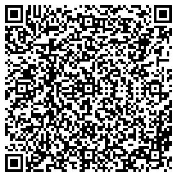 QR-код с контактной информацией организации ОРУДЬЕВСКАЯ ШКОЛА