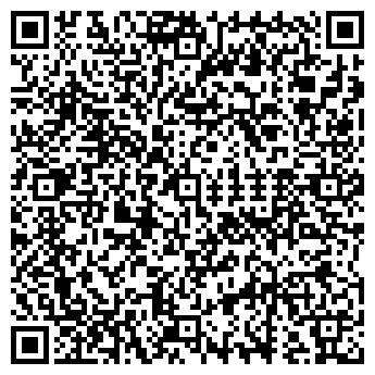 QR-код с контактной информацией организации ОСТАНКИНСКАЯ ШКОЛА