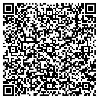 QR-код с контактной информацией организации ДМИТРОВ-КАБЕЛЬ, ООО