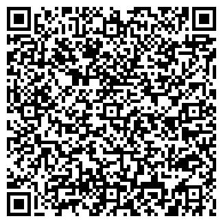 QR-код с контактной информацией организации ЧЕРНОВСКАЯ ШКОЛА