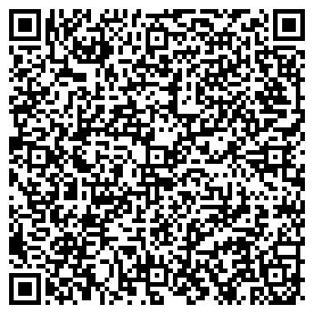 QR-код с контактной информацией организации ШКОЛА № 1 ИМ. В.И. КУЗНЕЦОВА