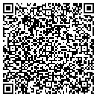 QR-код с контактной информацией организации ШКОЛА № 10