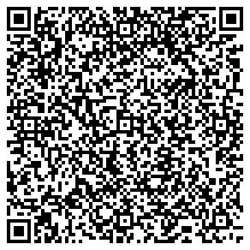 QR-код с контактной информацией организации ГЛОБА-СТОМ СТОМАТОЛОГИЧЕСКИЙ ЦЕНТР