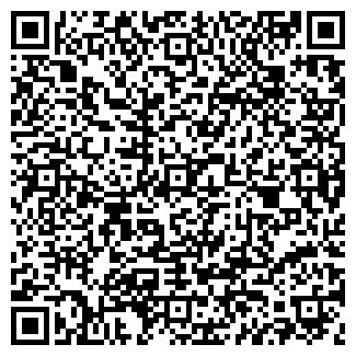 QR-код с контактной информацией организации ООО РАМФОРИНХ