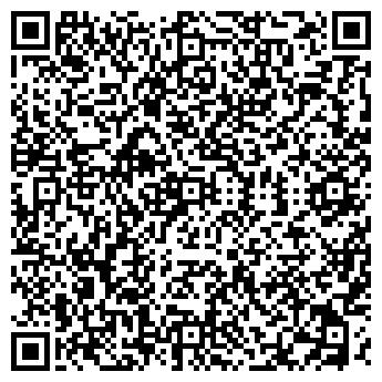 QR-код с контактной информацией организации ООО АММА-ДИЗАЙН