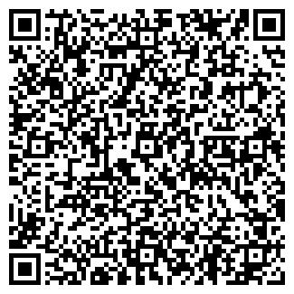 QR-код с контактной информацией организации ООО ОРМАН ПРОДУКТ