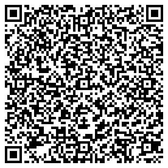 """QR-код с контактной информацией организации ООО Компания """"ФИТ"""""""