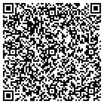 QR-код с контактной информацией организации ГИДРОКОМПЛЕКС