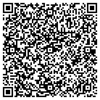 QR-код с контактной информацией организации ИЗЫСКАТЕЛЬ-Д
