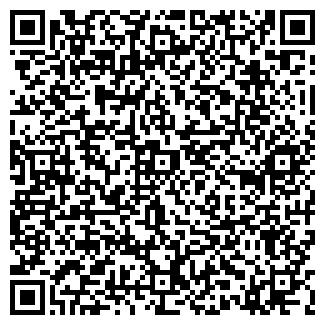 QR-код с контактной информацией организации ПАРТНЁР