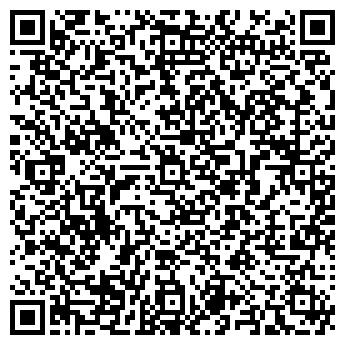 QR-код с контактной информацией организации ВЕСЬ ДМИТРОВ
