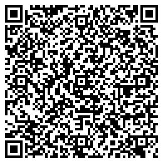 QR-код с контактной информацией организации БОЛЬНИЦА
