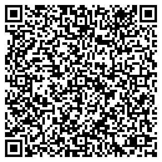 QR-код с контактной информацией организации БОЛЬНИЦА № 12