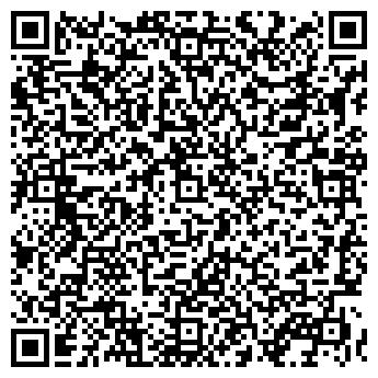 QR-код с контактной информацией организации ВЕЧЕРНИЙ ДМИТРОВ