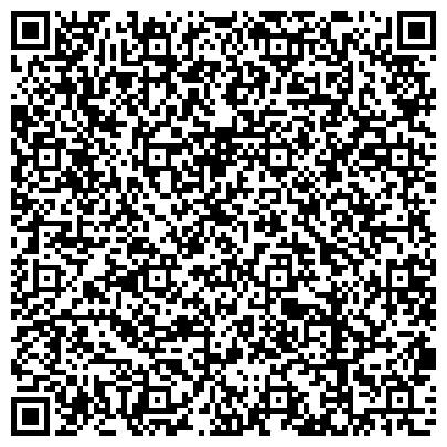 QR-код с контактной информацией организации ОБЩЕСТВЕННАЯ ПРИЁМНАЯ ГУБЕРНАТОРА МОСКОВСКОЙ ОБЛАСТИ ГРОМОВА Б.В.