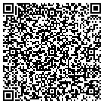 QR-код с контактной информацией организации РАЗВИТИЕ, ШКОЛА № 7