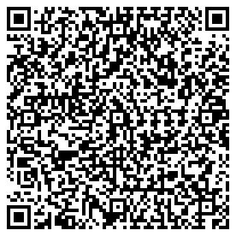 QR-код с контактной информацией организации ЭКОС, ШКОЛА № 8