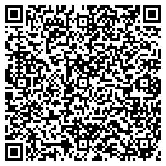 QR-код с контактной информацией организации МД-ТЕЛЕКОМ