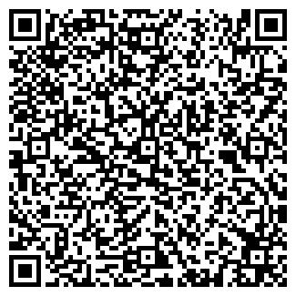QR-код с контактной информацией организации DARNET