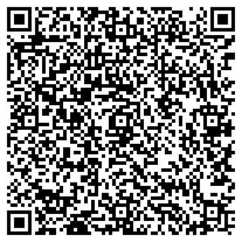 QR-код с контактной информацией организации ДЕЛЬТА ЛАЙН, интернет-провайдер