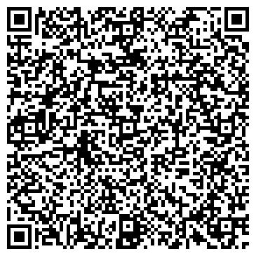 QR-код с контактной информацией организации Расчётно-кассовый центр № 2