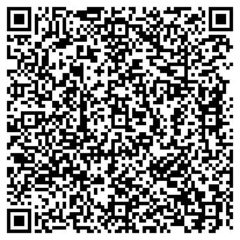 QR-код с контактной информацией организации Расчётный центр