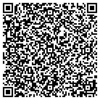 """QR-код с контактной информацией организации МЕДИЦИНСКИЙ ЦЕНТР """"СТАТУС"""""""