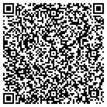QR-код с контактной информацией организации ФГУП СПЕЦСТРОЙ-ЩУКИНО