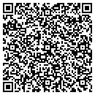 QR-код с контактной информацией организации СУ-4, ФГУП
