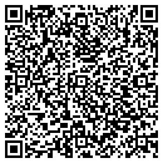 QR-код с контактной информацией организации EDWARDSTROI