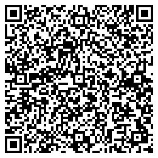 QR-код с контактной информацией организации ПО МОНОЛИТ