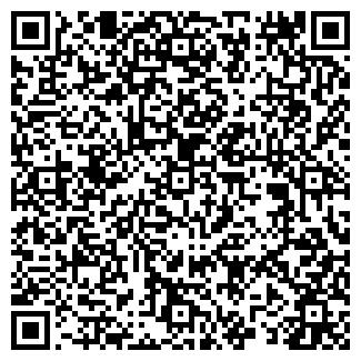 QR-код с контактной информацией организации 21 ВЕК