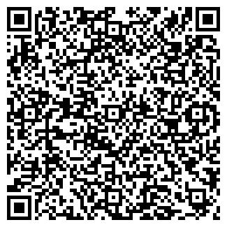 QR-код с контактной информацией организации ЛАМАНТИНА