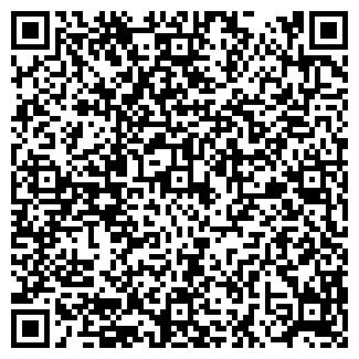 QR-код с контактной информацией организации РАНДЕВУ