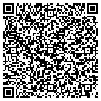 QR-код с контактной информацией организации КАРВИНИЛ