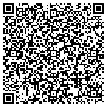 QR-код с контактной информацией организации РОСТО УЧЕБНЫЙ ЦЕНТР