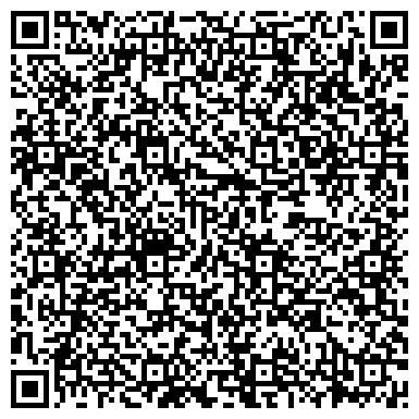 QR-код с контактной информацией организации ЗВЁЗДОЧКА, ЦЕНТР РАЗВИТИЯ РЕБЁНКА - ДЕТСКИЙ САД № 6