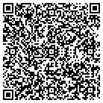 QR-код с контактной информацией организации ДЕТСКИЙ САД № 5