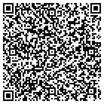 QR-код с контактной информацией организации ДЕТСКИЙ САД № 18