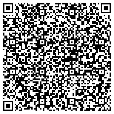 QR-код с контактной информацией организации ЗОЛОТОЙ КЛЮЧИК, ЦЕНТР РАЗВИТИЯ РЕБЁНКА - ДЕТСКИЙ САД № 11
