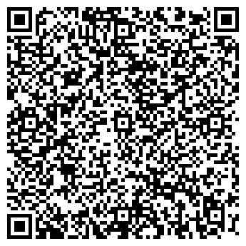 QR-код с контактной информацией организации WELLA-SТИЛЬ