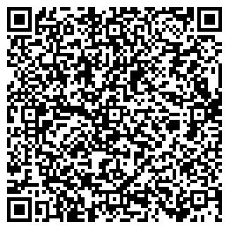 QR-код с контактной информацией организации LAR'O